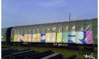 2008-NASHER-TRAIN