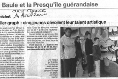 Article (8)